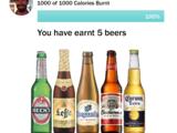 Rewards-success
