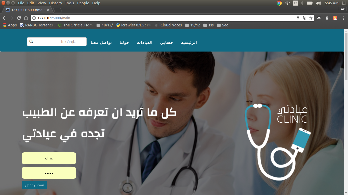 Screenshot_from_2017-05-20_05-45-36