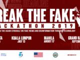 Break_the_fake_ad_photo