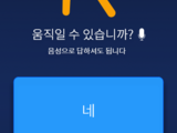 Android_yes_2