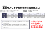 %e3%81%a1%e3%82%87%e3%81%b3%e3%81%a3%e3%81%a8fax-009